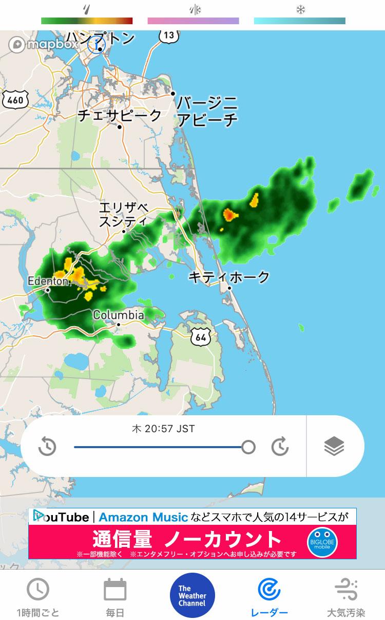 雨雲 レーダー 世界